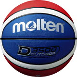 [molten]モルテン外用バスケットボール6号球D3500(B6D3500-C)ブルー/レッド/ホワイト