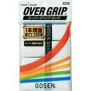 【メール便可】[GOSEN]ゴーセンスーパーグリップロング(AC26SP)(10)ホワイト
