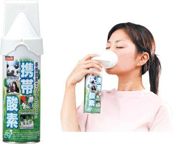 バトルウィンバトルウィン携帯酸素NBN-5L