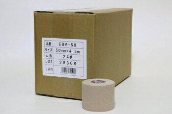 送料無料(※沖縄除く)[NITREAT]ニトリートEB(エラスチックバンテージ)テープ5.0cm バリューパック(KYS-EBV50)