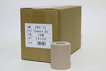 送料無料(※沖縄除く)[NITREAT]ニトリートEB(エラスチックバンテージ)テープ7.5cm バリューパック(KYS-EBV75)
