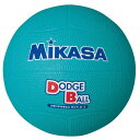 [Mikasa]ミカサ教育用ドッジボール 1号球(D1)(G)グリーン