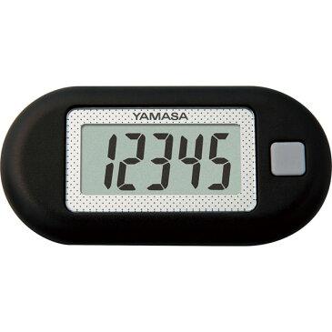 [YAMASA]ヤマサポケット万歩計 らくらく万歩(ZEX150)(B)ブラック