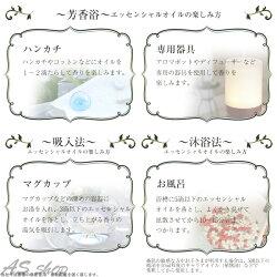 【送料無料】アロマオイル精油10mlエッセンシャルオイル香り選べる5本セットラベンダーオレンジティーツリーイランイランローズグレープフルーツなど