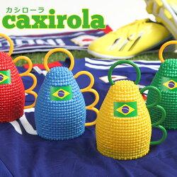 カシローラ2014FIFAワールドカップ応援グッズサッカー応援楽器カシロラcaxirolaW杯ブラジル大会3個以上ご注文で【送料無料】あす楽対応