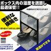 靴収納ケースクリア除湿ができるシューズボックス2個組横開きシリカゲル付きシューズラック2セット以上ご注文で送料無料あす楽対応