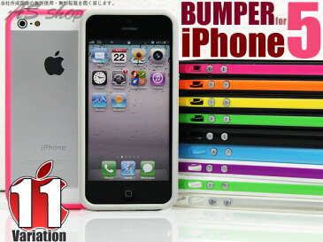 iphone5s ケース バンパー iphone se【送料無料】 携帯ケースソフトバンパーケース iPhone SE・5S/5ケースiphoneケース iphoneカバー