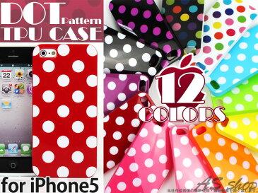 iphoneSE iphone5s ケース ドット iPhone5 ケース ドット柄 携帯ケース ソフトケース かわいい 水玉柄 アイフォンケース スマホケース TPU素材 ジェリーケース