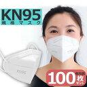 kn95マスク 100入り 3次元立体マスク 白