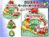 【クリスマスオーナメント】たっぷり煌めくラメ!ペーパーオーナメントツリーゆらゆら揺れる3連デザイン♪裏表のない立体キャラクター!壁や扉、天井飾り★パーティやショップのディスプレイにあす楽対応