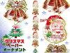 【メール便送料180円】【クリスマスオーナメント】7連デザインペーパーオーナメント【12】ロングサイズ5個セットサンタクロース&ベル&ツリーモチーフドアや壁、天井に!クリスマス飾りパーティやショップのディスプレイに