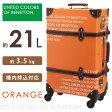 キャリーケース 機内持ち込みベネトン トランクケース オレンジ 21Lsサイズ かわいい おしゃれ スーツケース 4輪 旅行バッグ 2BE8-41T送料無料 あす楽対応