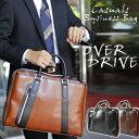 【送料無料】【OVER DRIVE】 2WAY ビジネスバッグメンズ レディース カジュアルバッグA4 ファイル収納可能ショルダーベルト付きショルダーバッグ 男性用 女性用カバン 鞄 通勤 就活 かばんあす楽対応