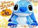 【送料無料】スティッチ ぬいぐるみDisney Stitch 特大 ぬいぐるみディズニー リロ&スティッチ おもちゃ プレゼント