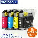 Brother ブラザー LC213 対応 互換インク 4個...