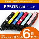 これからはもう損しない インジェクトプリンタインクを安く買う方法 Epson Canon Brother Hp シンプルに好きなこと