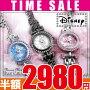 【Disney】【MinnieMouse】ディズニースワロフスキーシェルミニー腕時計ミニーマウスレディースブレスウォッチ裏面にはミッキーマウスが刻印シリアルナンバー付き【あす楽対応_関東】【あす楽対応_近畿】