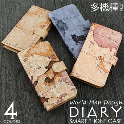 スマホケース手帳型地図柄【送料無料】ワールドマップデザイン手帳型スマホケース手帳型ケースダイアリーケースiphone4galaxys2xperiaz
