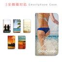 スマホケース 全機種対応 手帳型 携帯ケース ベルトなし マグネット ハワイ 海 ビーチ サーフ ……