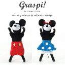iphone7 ミッキー ミニー ぬいぐるみ スマホケースGraspi! iPhone7 iPhone6S/6 対応 Mickey & Minnie ディズニー ZOOPY送料無料 あす楽対応