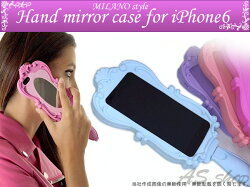 iphone6sケース手鏡iphoneシリコン【送料無料】ハンドミラーケースiPhone6s/6専用手鏡型ケースiphoneカバーiphone6