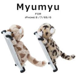 iphone6sケース【送料無料】MYUMYUiPhone6S/6ケースカバーネコヒョウ柄ダルメシアン柄ぬいぐるみiphone6カバースマホケースミュウミュウあす楽対応