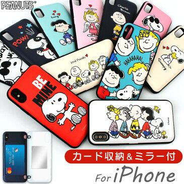 スヌーピー iPhoneケース 背面 カード収納 ミラー付き 可愛い ピーナッツ キャラクター達が描かれたスマホケース スマホカバー アイフォンケース 耐衝撃 薄型 iPhone12Pro Max iPhone12mini iPhone11Pro iPhoneSE2 iPhoneXS iPhone8 iPhone7 韓国 Snoopy かわいい