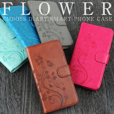 全機種対応 手帳型 携帯ケース 花 & 蝶 エンボス加工 レザー調 型押し バタフライ フラワー 花柄 和柄 かわいい スマホ ケース スマートフォン カバー 大人 女子 レディース iPhone12 mini Pro iPhoneSE iPhone11 Pro XR XS X 8 7 Xperia Galaxy AQUOS ARROWS 対応