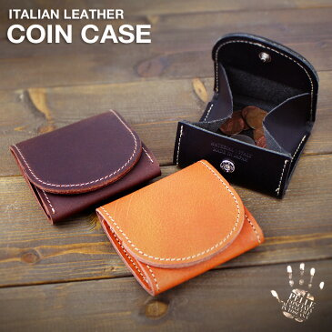小銭入れ ボックス型 日本製 イタリアンレザー コインケース ミニ財布 メンズ レディース ミニ 小さい 小型 メール便送料無料