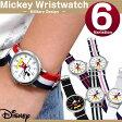 ミッキー 腕時計Disney ミッキーマウス ミリタリー 腕時計 NATOタイプディズニー レディース メンズ クォーツカジュアル ブラック トリコロール送料無料 あす楽対応