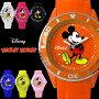 ミッキー腕時計Disney3Dミッキーマウスシリコンウォッチ立体メンズレディースディズニー送料無料あす楽対応