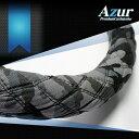 [Azur アズール] ハンドルカバー ふそう ベストワンファイター(H11.4~) 迷彩ブラック 2HSサイズ(外径約45~46cm) 送料無料