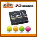 全ショットソフトフィーリングで大きく飛ばすKIRA!【☆数量限定☆】キャスコKIRAソフト&ディスタントキラゴルフボール1ダース(12個入)KascoKIRASoft&Distant