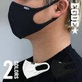 EGDE←オリジナルフィットマスク