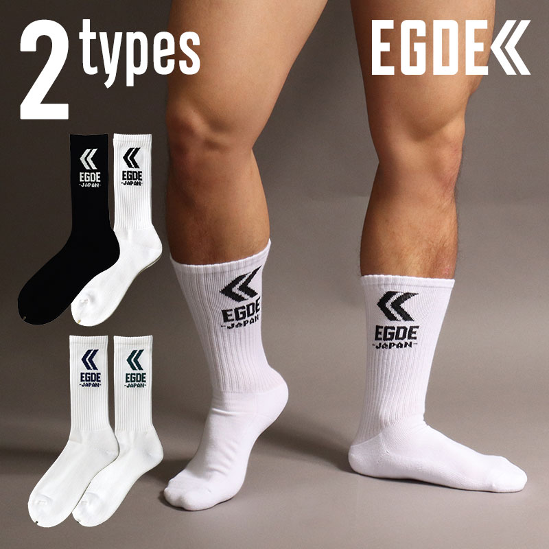靴下・レッグウェア, 靴下 EGDE LT 2set