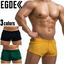 オーガニックガーデン オーガニックコットン メンズドビー織りトランクス | 綿100% オーガニック コットン トランクス アンダーウェア メンズ下着 男性下着 前開き パンツ メンズ インナー 下着 履き心地 敏感肌 オーガニックガーデン