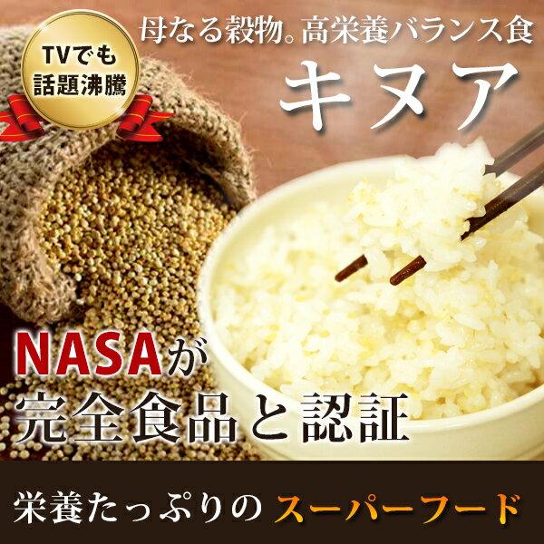 キヌア オーガニック/キヌア 送料無料/20kg/ダイエット 食品/雑穀米/健康 食品/スーパーフード/穀物/送料無料