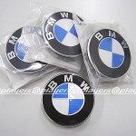 BMW純正センターキャップ
