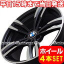 BMW 5シリーズ F10/F11/F07 新品 B-34 ...