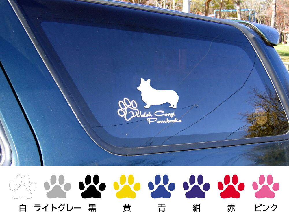 [犬のステッカー]『DOG STICKER』少し大きめのドッグステッカービーグル