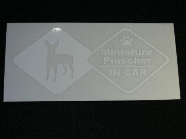 [犬のステッカー]『DOG STICKER』ドッグステッカー  バセットハウンド IN CAR