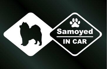 [犬のステッカー]『DOG STICKER』ドッグステッカーサモエドIN CAR