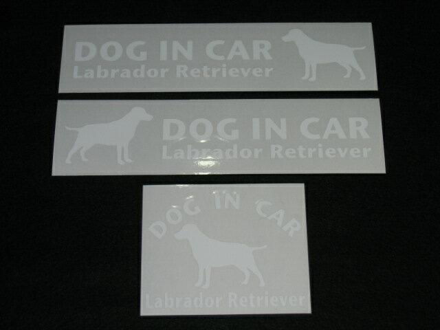 [犬のステッカー]『DOG STICKER』ドッグステッカー『DOG IN CAR』ペキニーズ  3枚組