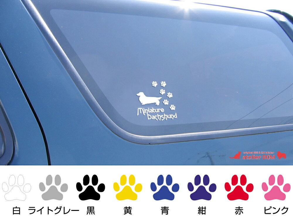 [犬のステッカー]『DOG STICKER』肉球いっぱいドッグステッカーエアデールテリア(Sサイズ)