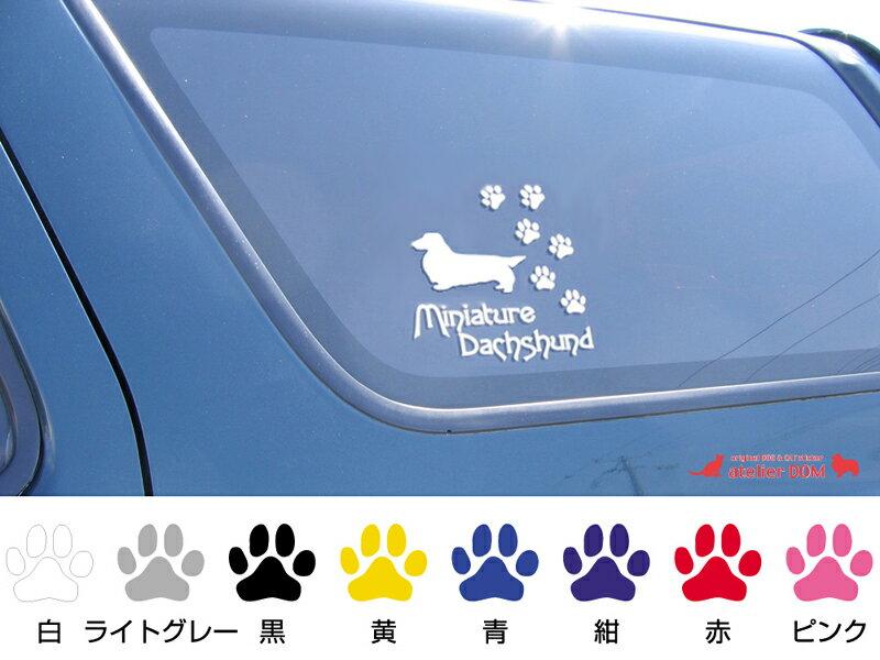 [犬のステッカー]『DOG STICKER』肉球いっぱいドッグステッカースタンダードプードルA(Lサイズ)