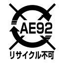 アトリエDOMAE92リサイクル不可ステッカーレビン/トレノ