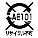アトリエDOMAE101リサイクル不可ステッカーレビン/トレノ