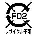 アトリエDOMFD2リサイクル不可ステッカーシビック タイプR