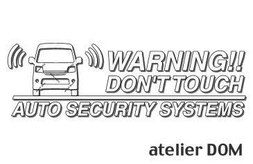 アトレーワゴン320/330用セキュリティーステッカー3枚セット[ゆうパケット送料無料]アトリエDOMオリジナル[職人手作り]