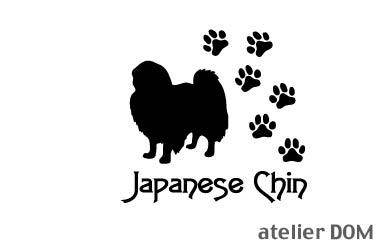[犬のステッカー]『DOG STICKER』肉球いっぱいドッグステッカー狆(Sサイズ)